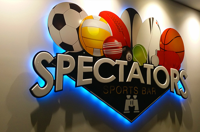 Spectators Bar