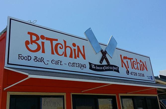 Bitchin Kitchin